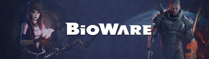 Photo of Новый IP от BioWare выйдет ещё не скоро