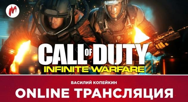 Photo of Игровые новости | Call of Duty: Infinite Warfare и «Гвинт: Ведьмак. Карточная игра» в прямом эфире «Игромании»