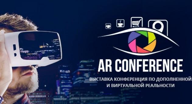 Photo of Игровые новости | В Москве пройдет выставка AR- и VR-технологий