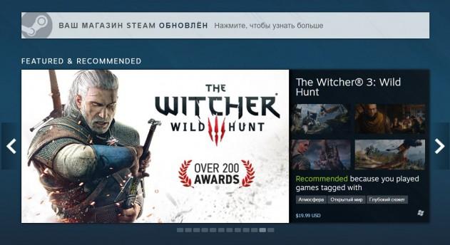 Photo of Игровые новости | Дизайн Steam обновлен