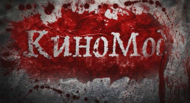 Photo of Игровые новости | «КиноMOD» и Heroes of the Storm в прямом эфире «Игромании»