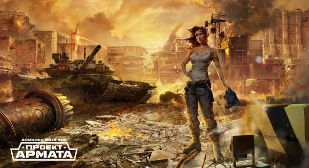 Photo of Игровые новости | Разработчики «Armored Warfare: Проект «Армата»» оптимизировали свою игру