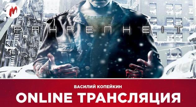 Photo of Игровые новости | Fahrenheit и Mortal Kombat XL в прямом эфире «Игромании»