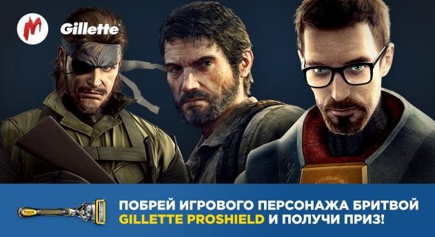 Photo of Игровые новости | Бородатый конкурс вместе с Gillette — «Побрей персонажа игры»