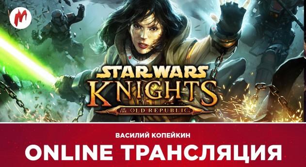 Photo of Игровые новости | Star Wars: Knights of the Old Republic, Diablo 3 и The Crew: Calling All Units в прямом эфире «Игромании»