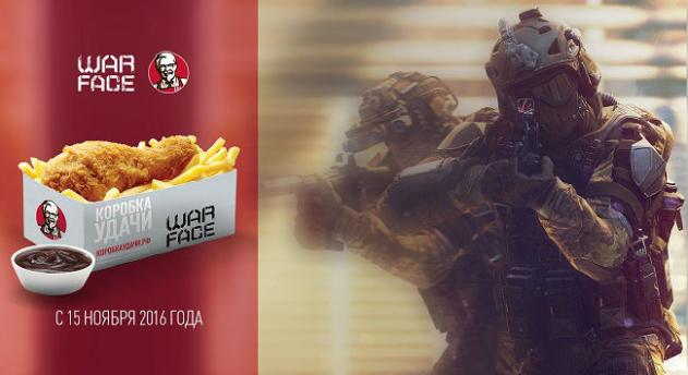 Photo of Игровые новости | В ресторанах KFC можно заказать «Коробку удачи Warface»
