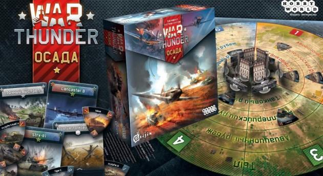Photo of Игровые новости | Вышла настольная игра «War Thunder: Осада»