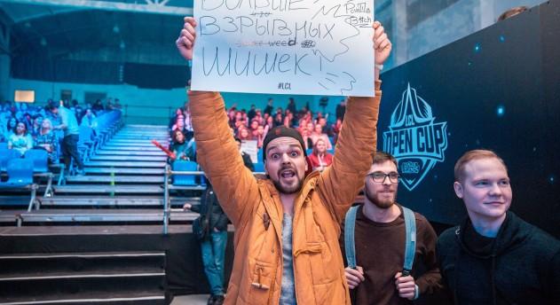 Photo of Игровые новости | В Санкт-Петербурге завершились турнир LCL Open Cup и Битвы университетов
