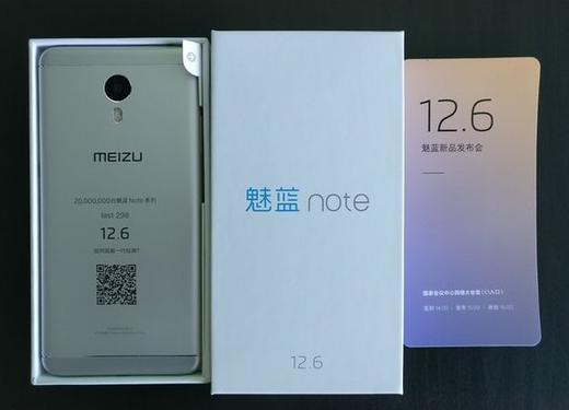 Photo of Meizu рассылает приглашения на 6 декабря — церемония открытия M5