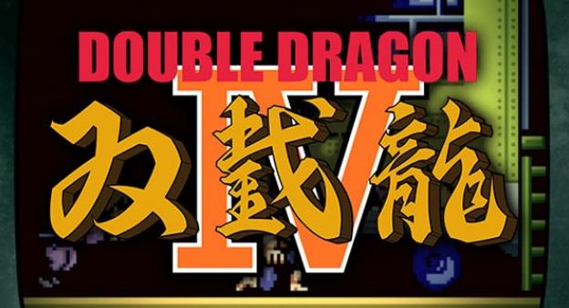 Photo of Игровые новости | Анонсирована Double Dragon 4