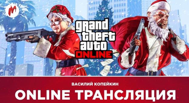 Photo of Игровые новости | «Убей «Игроманию»», GTA Online и Overwatch в прямом эфире «Игромании»