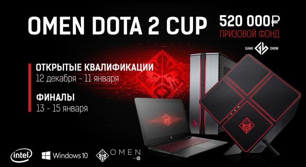 Photo of Игровые новости | Призовой фонд турнира OMEN Dota 2 CUP составит 520 тысяч рублей