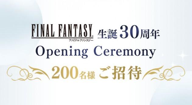 Photo of Игровые новости | Final Fantasy отпразднует свое тридцатилетие в конце следующего месяца