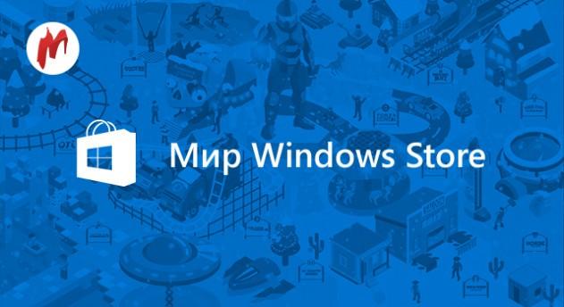 Photo of Игровые новости | Мы определили победителей первой недели в парке «Мир Windows Store»