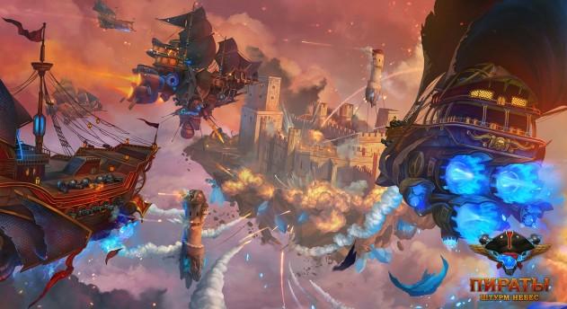 Photo of Игровые новости | Грабить караваны в игре «Пираты: Штурм небес» можно с 15 декабря