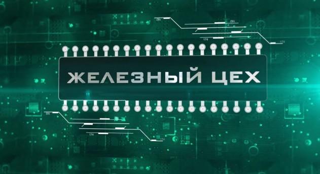 Photo of Игровые новости | Watch Dogs 2, «Железный цех ONLINE» и турнир по Dota 2 в прямом эфире «Игромании»
