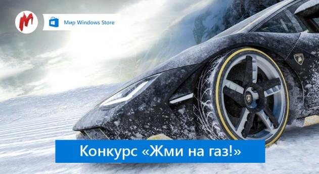 Photo of Игровые новости | Проверьте свои знания о машинах в конкурсе «Жми на газ!»