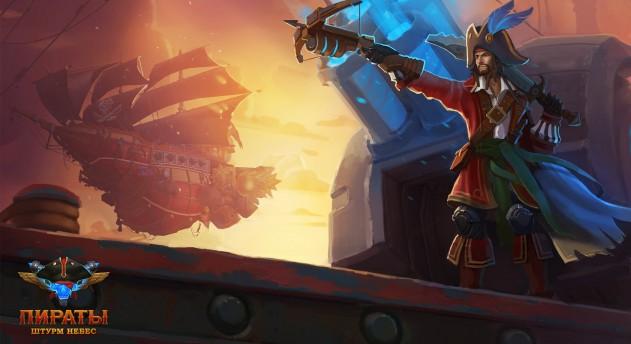 Photo of Игровые новости | ОБТ игры «Пираты: Штурм небес» начнется уже завтра