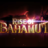 Rise of Bahamut виджет игра на андроид