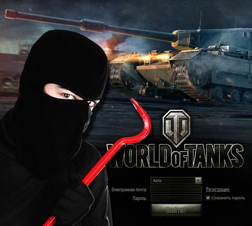 Photo of Безопасность игрового аккаунта в World of Tanks