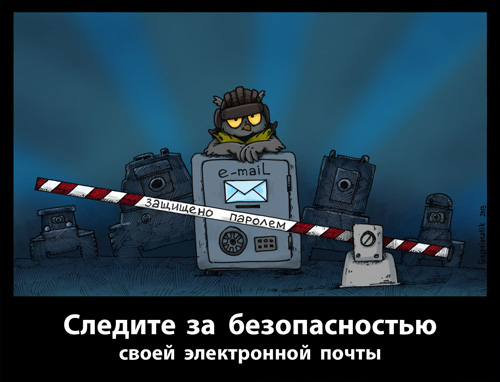 Photo of Что делать если у Вас украли аккаунт World of Tanks?