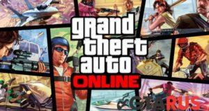 27.04.16 Техобслуживание серверов в GTA Online