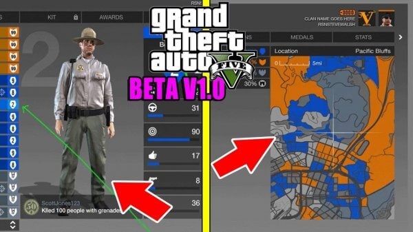 Photo of Как выглядела бета версия GTA 5 Online