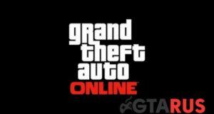 Обновление для GTA Online уже загружено в Steam