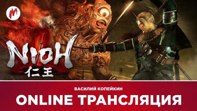 Игровые новости: Warcraft Adventures: Lord of the Clans и Nioh в прямом эфире