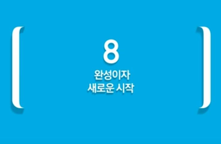 Photo of Samsung запускает рекламу Galaxy S8 на корейском телевидении