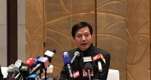 Лэй Цзюнь: Xiaomi будет осторожно осваивать новые рынки