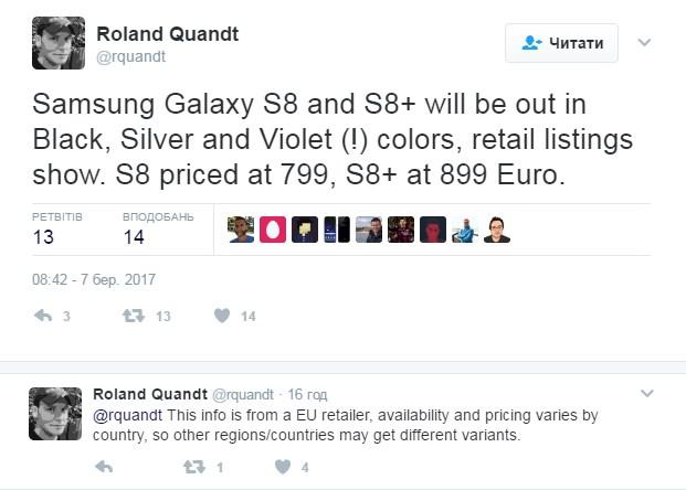 Photo of Среди цветовых вариантов Samsung Galaxy S8 и S8+ может появиться фиолетовый