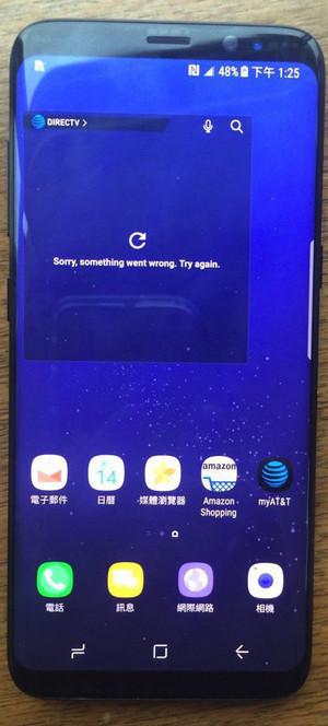 Photo of Часть дисплея Samsung Galaxy S8 может быть чувствительна к давлению