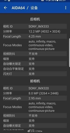Photo of Камеры Galaxy S8 и S8+ оснащены сенсорами Samsung S5K2L2 и Sony IMX333