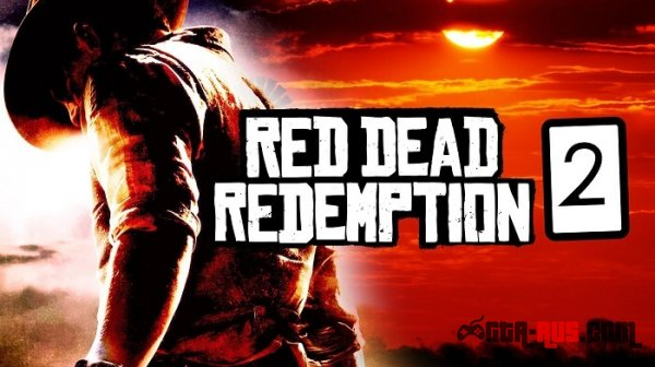 Ждём Red Dead Redemption 2 в 2018?
