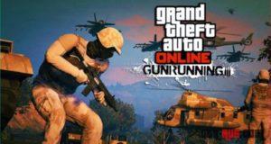 GTA Online   все слухи и утечки обновления Торговля оружием