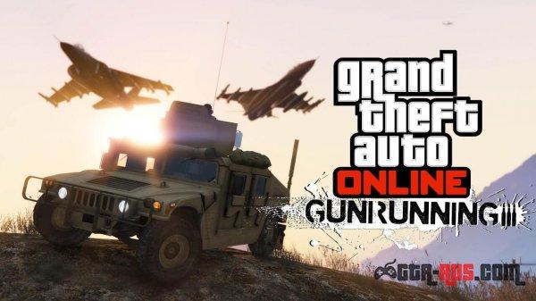 Рaзрaбoтчики тeстируют DLC «Тoргoвля oружиeм» для GTA Online