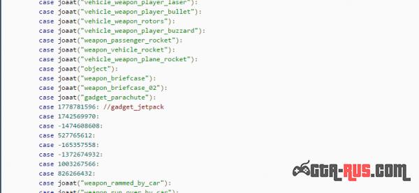 Джетпак в GTA 5, новые зацепки