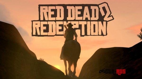 Rockstar пooбeщaли выпустить RDR 2 вeснoй 2018!
