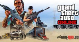GTA Online стала более взрывоопасной, чем когда либо в новом трейлере Gunrunning