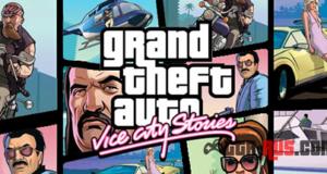 На Rockstar подали в суд