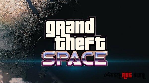 Photo of Релиз мода Grand Theft Space для GTA 5