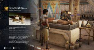 Новый режим превратит Assassins Creed: Origins в виртуальный музей