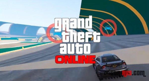 Photo of Гонки «Transform» в GTA Online доступны для игры уже сейчас, за несколько месяцев до официального выпуска