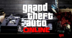 GTA Online — будущий контент