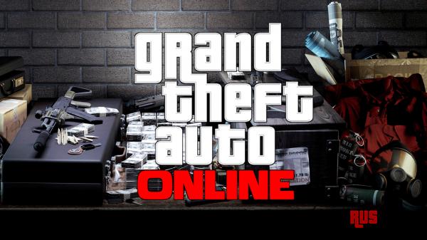GTA Online — будущий кoнтeнт
