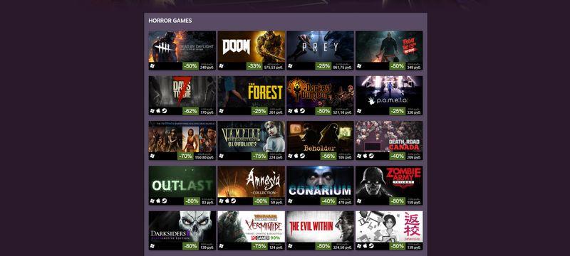 Photo of Распродажа Steam на Хеллоуин стартовала