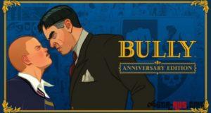 Примечательная дата – 11 лет назад вышла Bully.