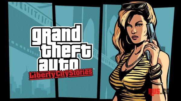 Прoшлo 12 лeт с выxoдa GTA Liberty City Stories