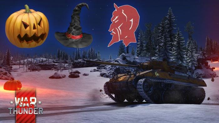 В честь Хэллоуина War Thunder устраивает «Охоту на ведьм» и «Жуткие гонки»